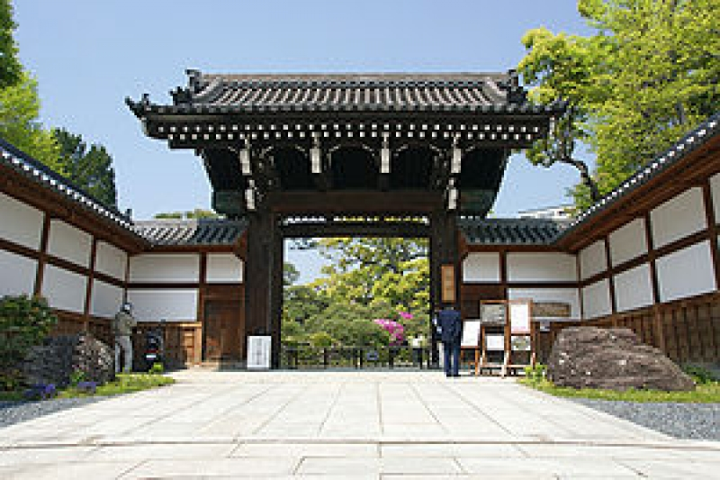 Famous fofJason style garden and historic buildings. Sorakuen means comfort for each other