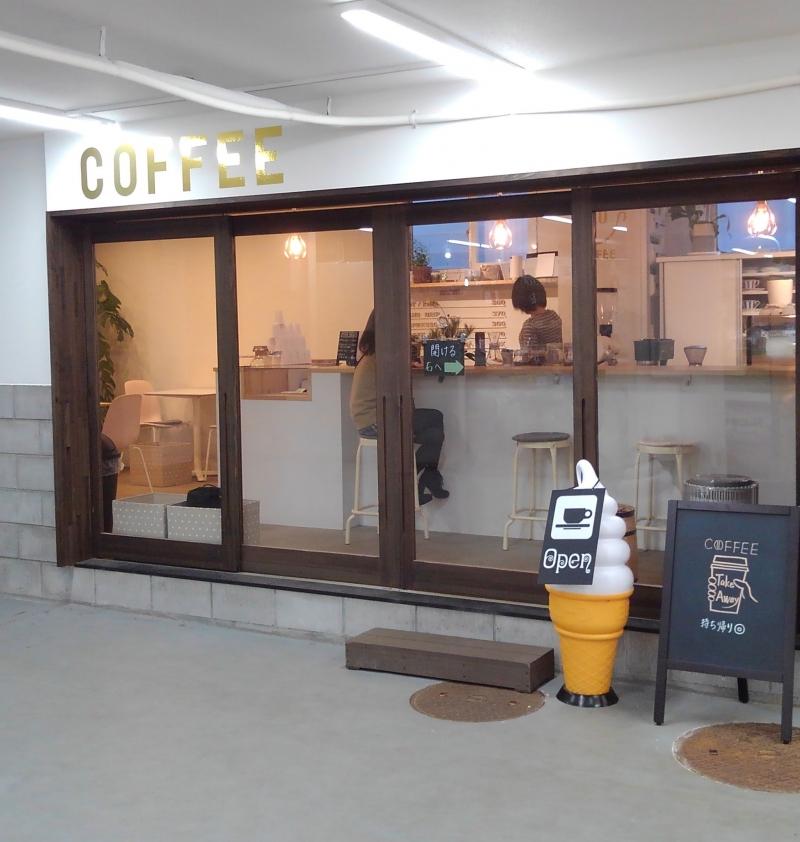 Small cafe in Asaich Market.