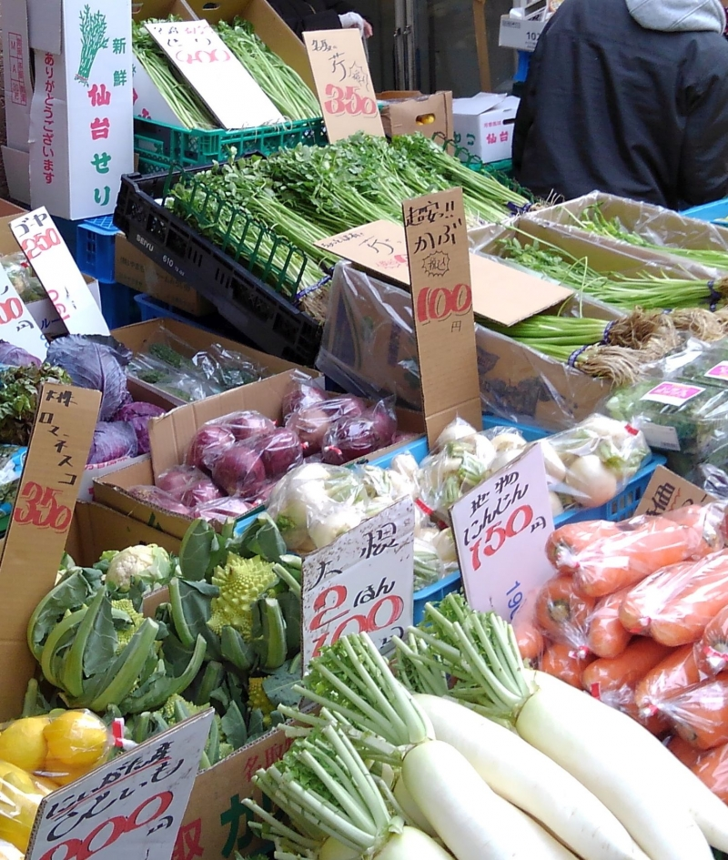 Fresh vegetables in Asaichi Market