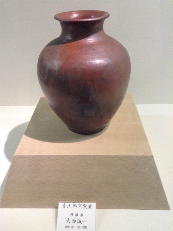 Tachikui ware is one of Six Ancient Kilns in Japan. The history is 850 years long. It is not white but orange tan.