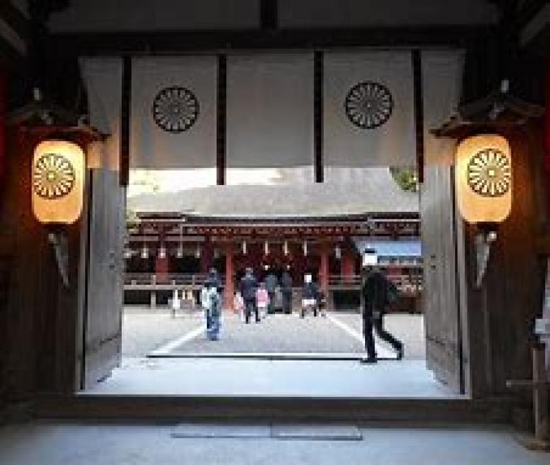 Oomiwa shrine