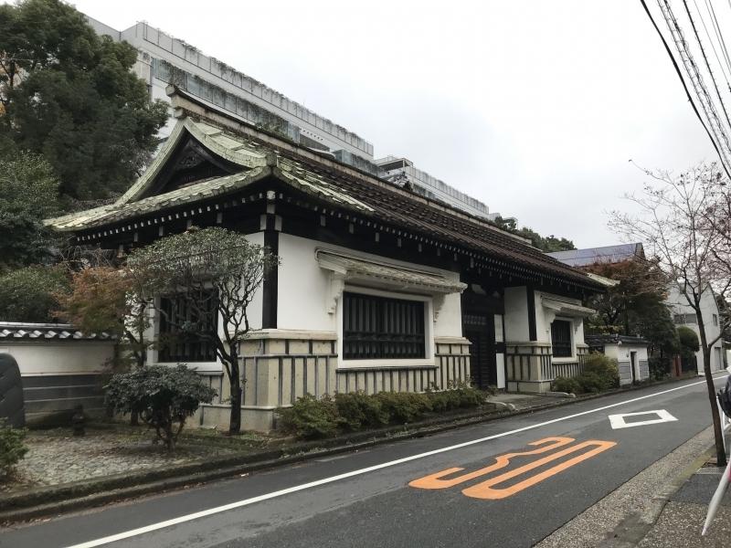 The Japan Folk Crafts Museum.