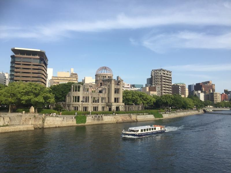 Atomic Bomb Dome at Hiroshima Peace Park