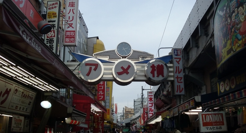 AmeYoko, la strada commerciale