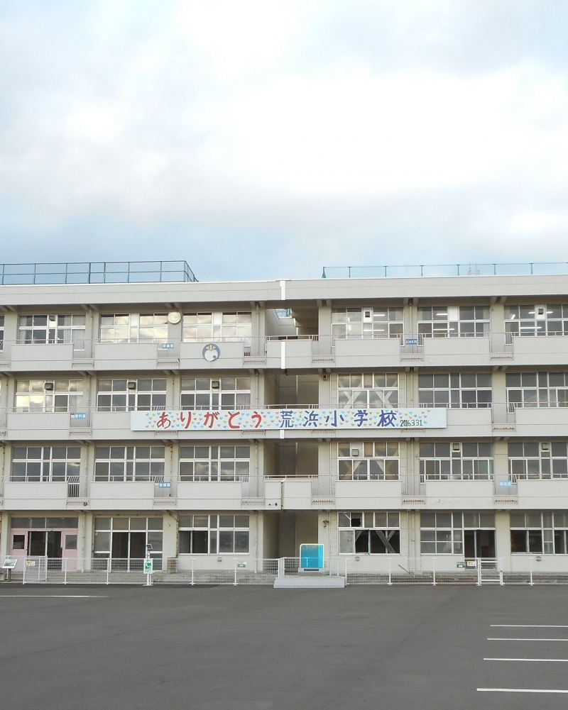 The building of Arahama Elementary School. It was damaged by tsunami, but it was fixed and preserved as a monument.