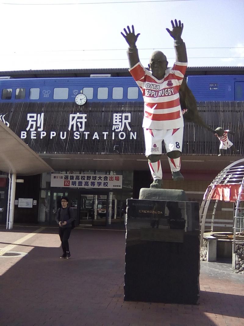 Statue of Mr.Mumahachi Aburaya, he is the father of Beppu tourism!