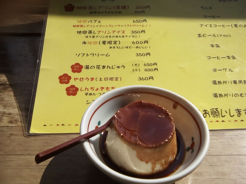 This is the Must-eat pudding in Beppu!
