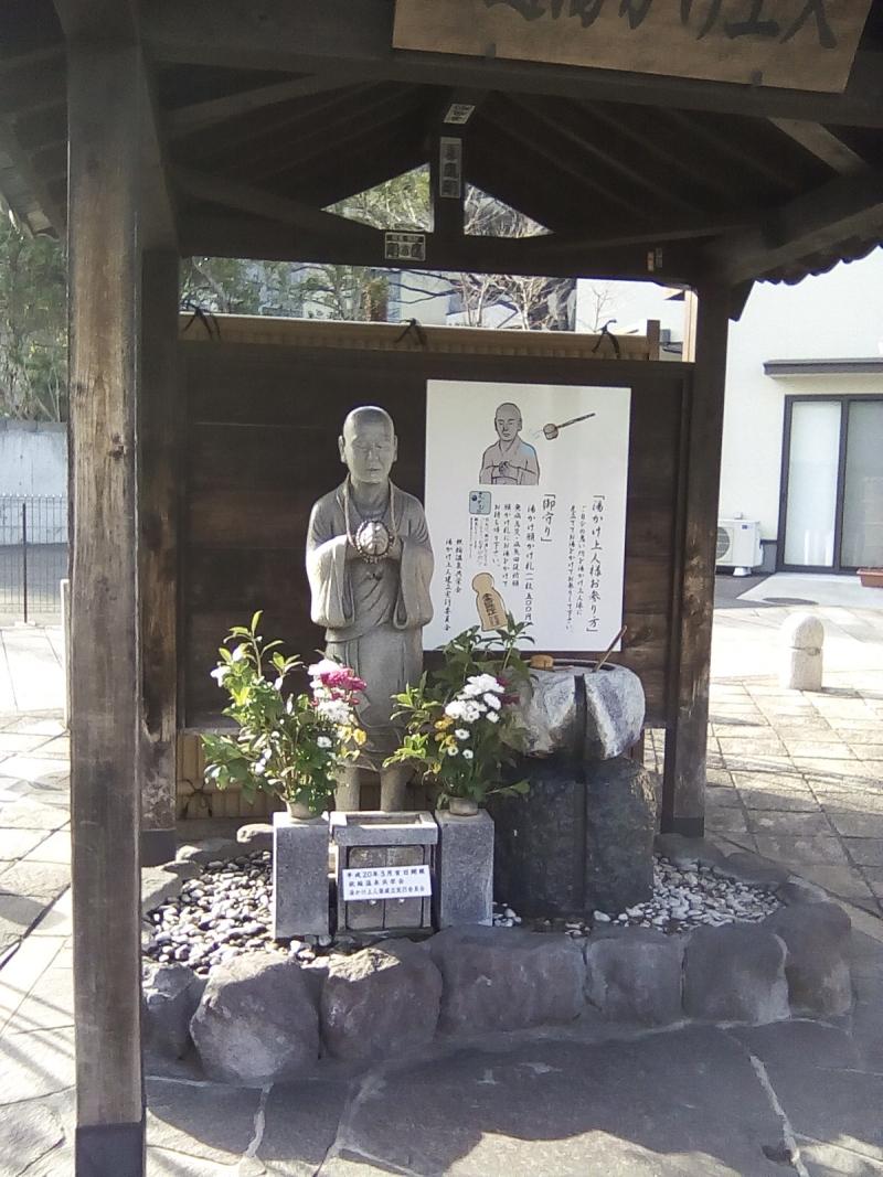 Ojizo-san are everywhere in Japan.