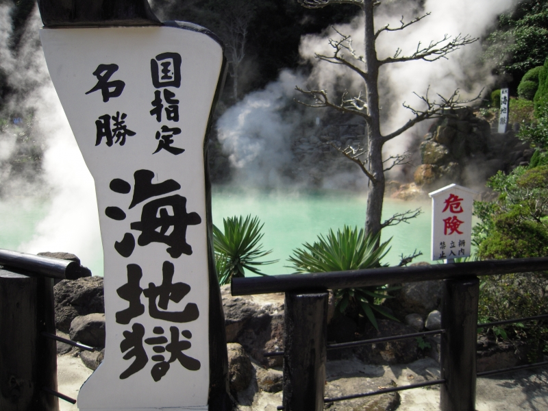 Ocean hell is the most beautiful and popular place to visit in Beppu.