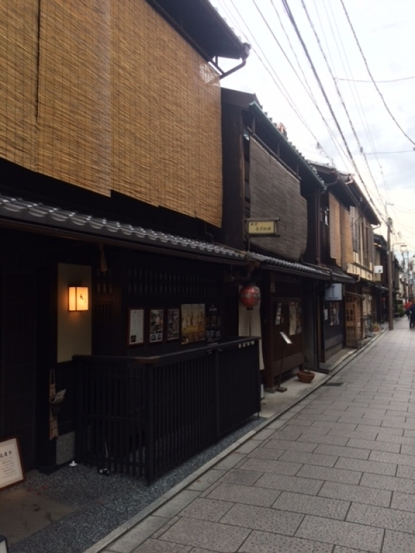 Tea Houses in Gion District