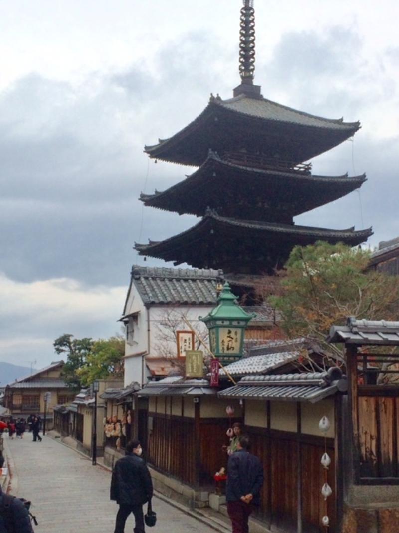 Yasaka no Toh, Higashiyama
