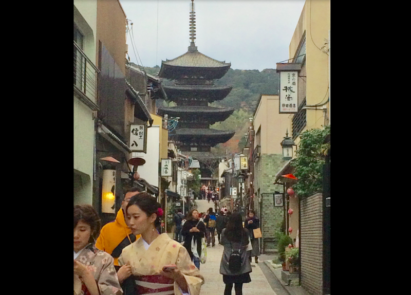 Yasaka-no-toh Pagoda