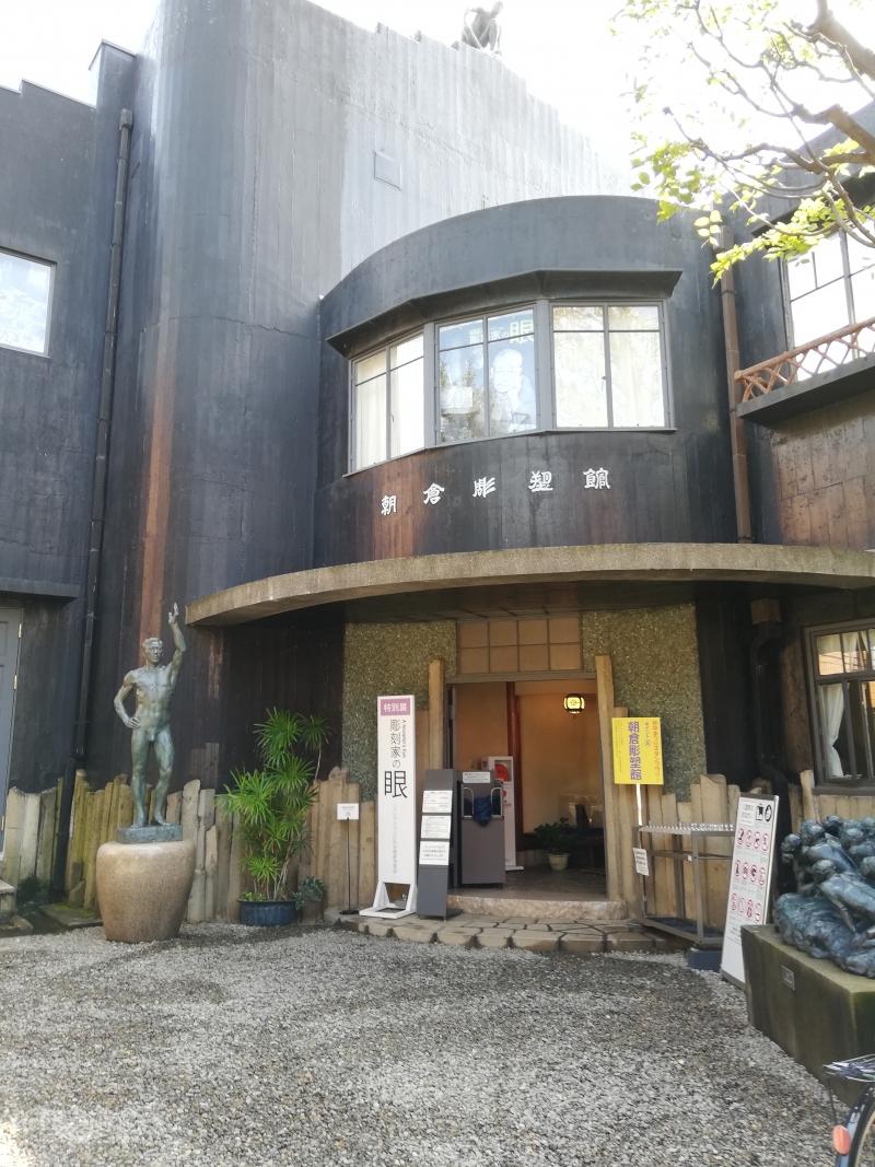 Asakura sculpture museum
