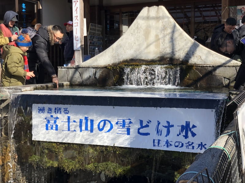 Water from snow melting from Fuji San!