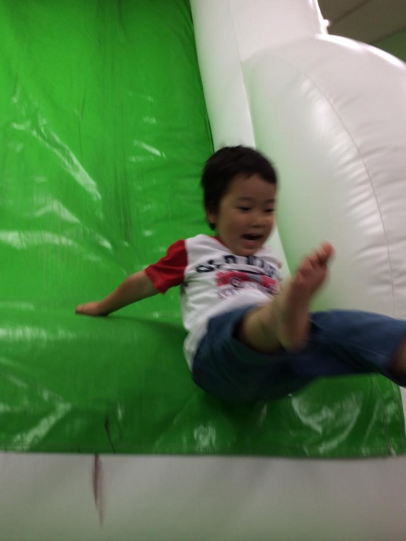 ASOBI-MARE, an amusement park for KIDS!