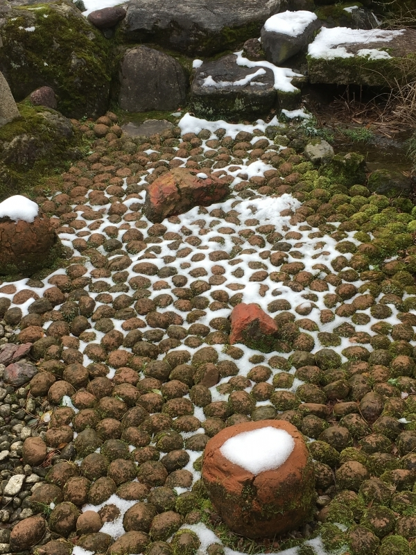 Thoughtfully coordinated natural stones - Rakusui-tei Museum