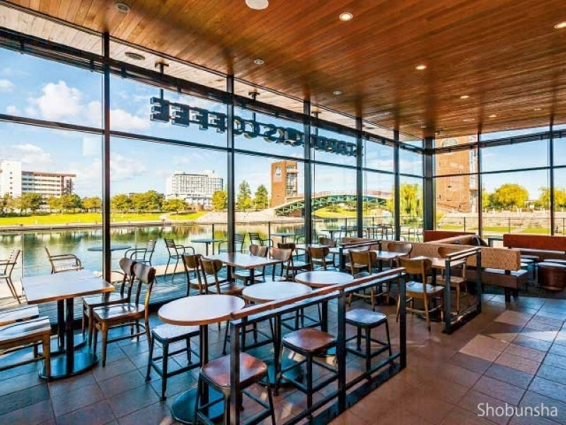 Inside view of The Starbucks