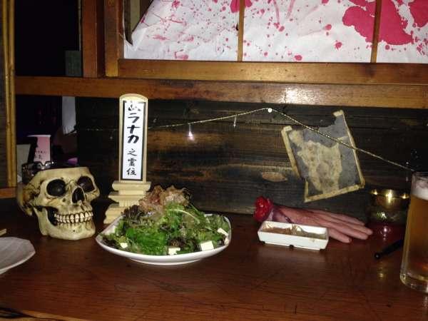 Bar Yurei