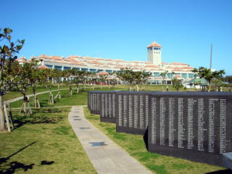 Okinawa Peace Memorial Park