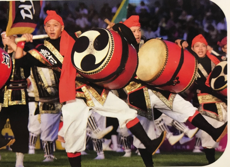 EISA DRUM DANCE