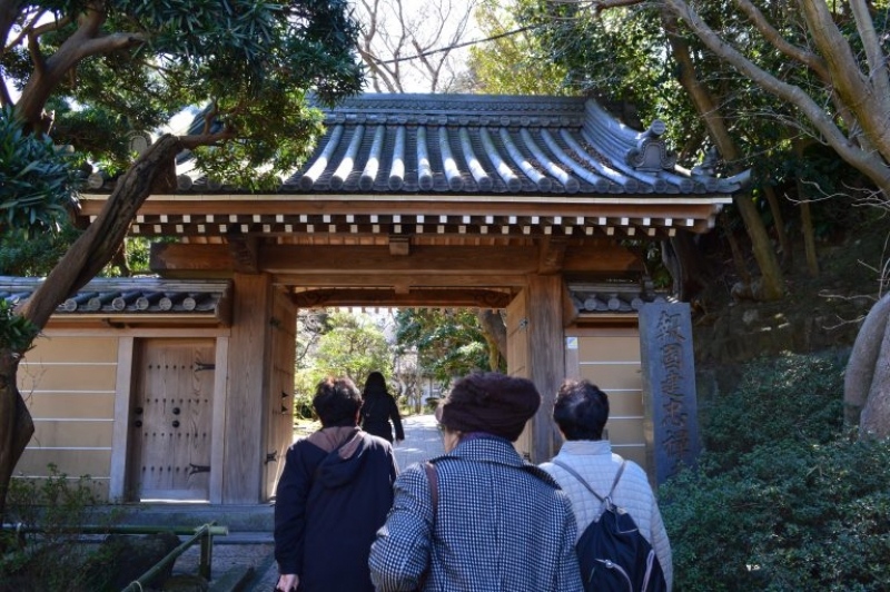 This is the entrance of Hokokuji Temple.