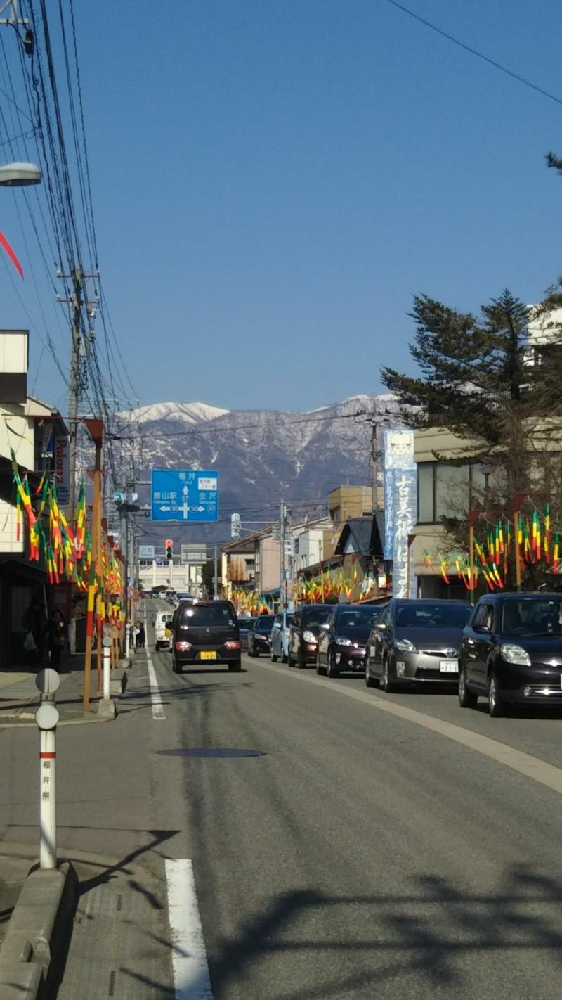 Katsuyama cityscape