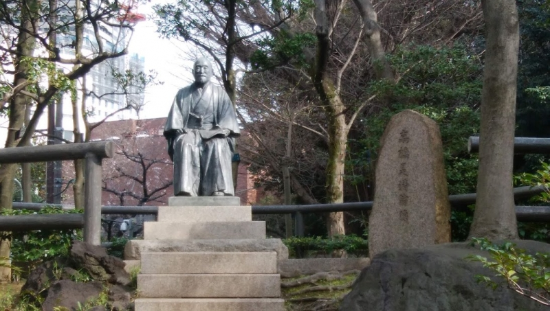 Korekiyo Takahashi residence, which is now a memorial park.