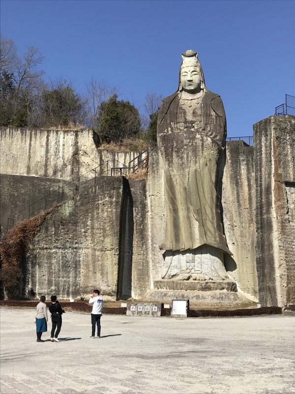 UtsunomiyaーA monument of a quarry, Temple, and a large statue of a Deity of Mercy