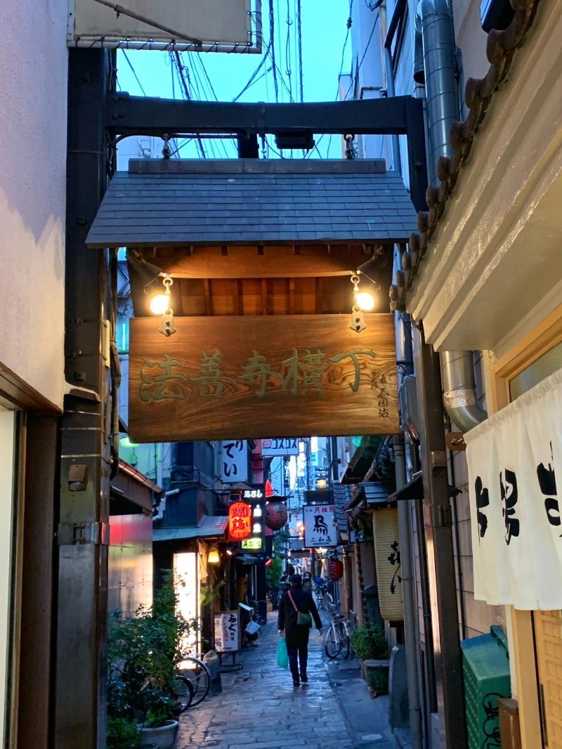 Hozenji, back streets of Dontonbori