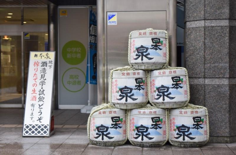 Gifu local Japanese sake brewery tour @ Nihon Izumi(日本泉) in Gifu city