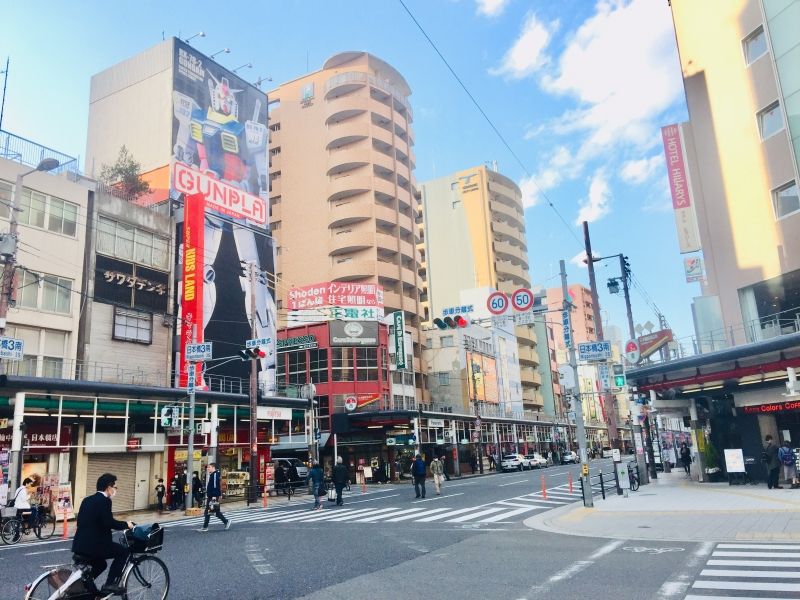 Osaka Minami: Visite Guidée Privée d'une Journée de la Ville