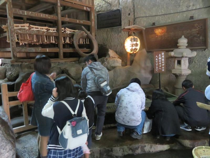 Zeniarai Benten Shrine (Before prayer they soak n wash their money as the ritual )