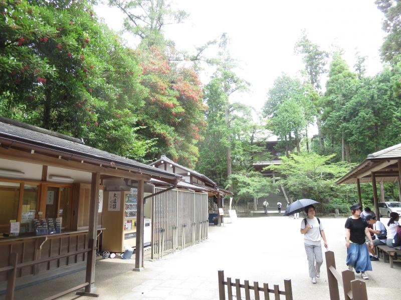 Engakuji Temple entrance
