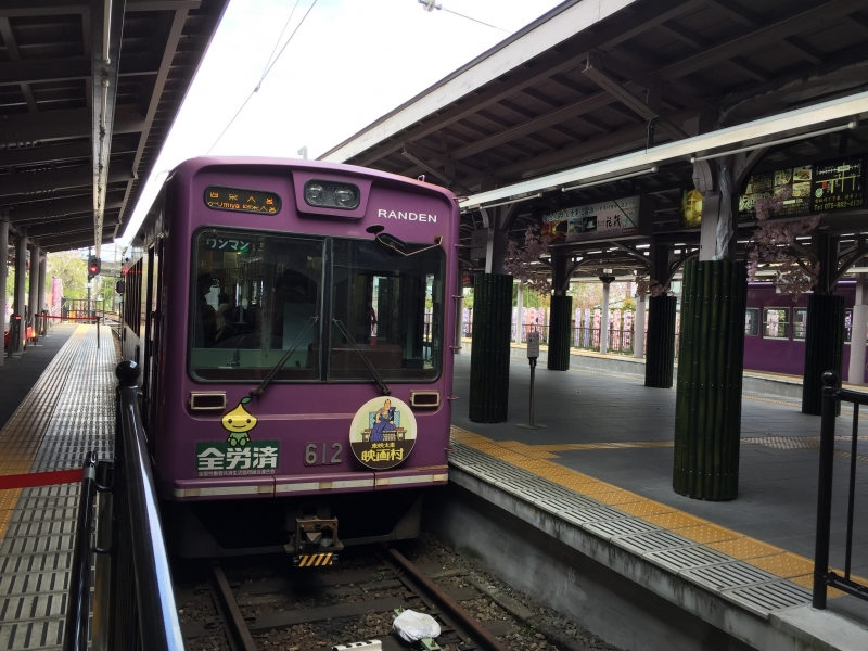 RANDEN, a retro street car connecting Arashiyama Park to Several Authentic Old Temples