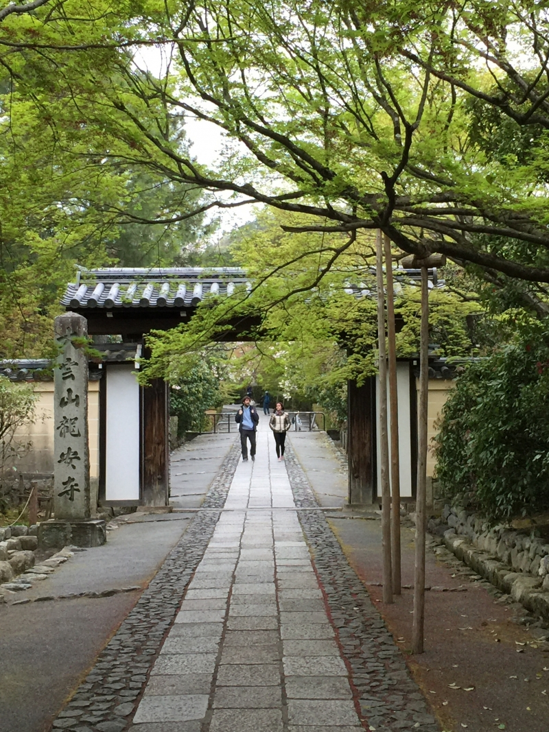 The Approach to Ryoan-ji Temple