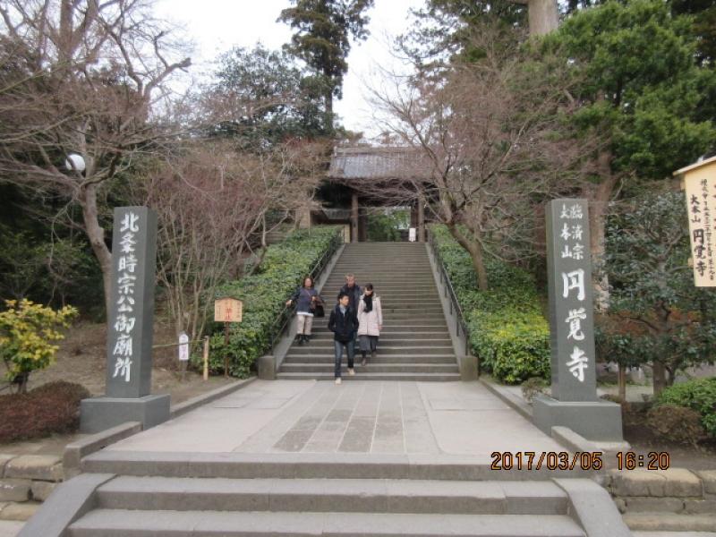 Enkakuji Temple (second among the Five Great Zen-temples in Kamakura founded in 1282)