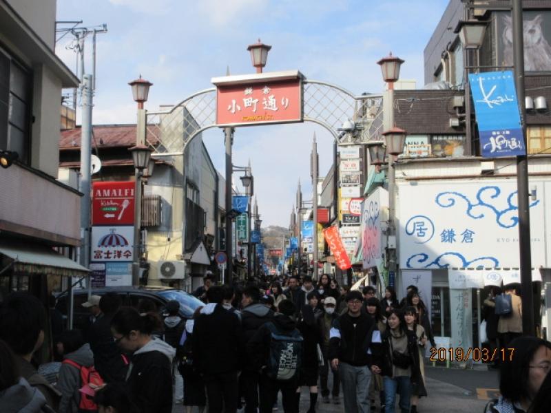 Komachi-dori Street (shopping street)