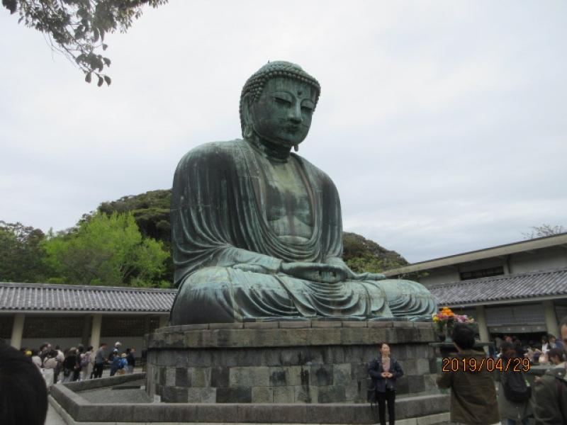 Great Buddha (Kotokuin Temple) (known as Kamakura Daibutsu)