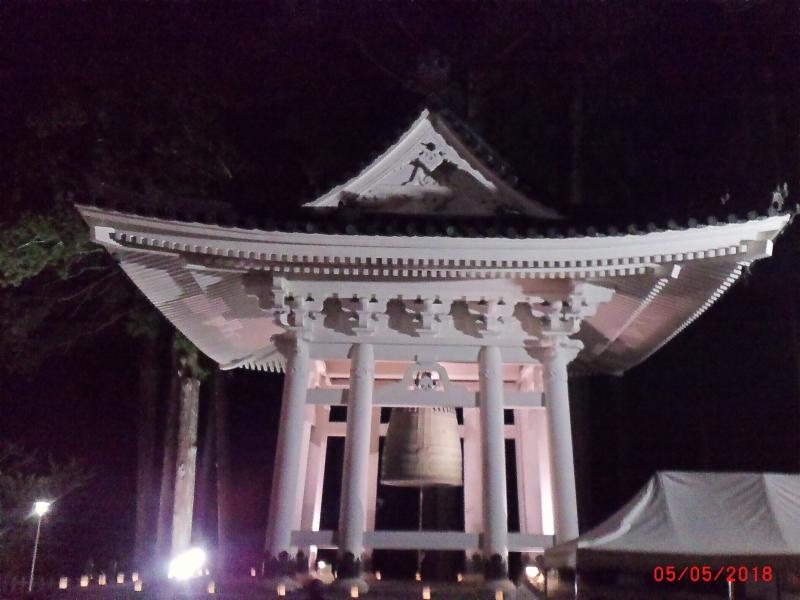 Garan Great Pagoda's Bell