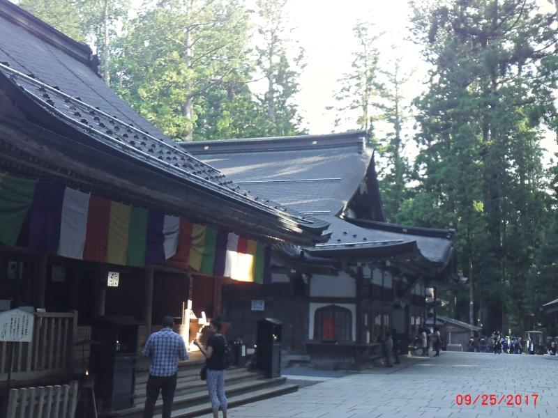 Okunoin temple office