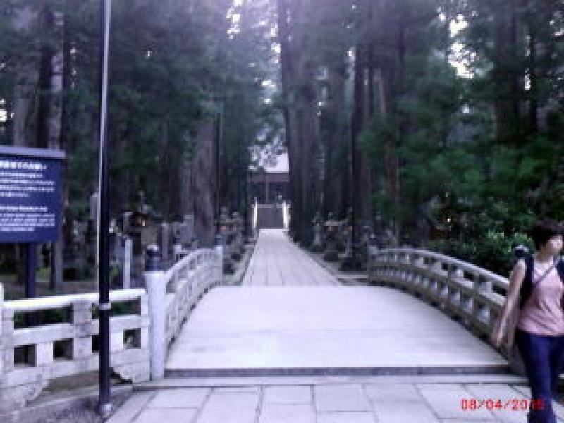 Kobodashi's Okunoin