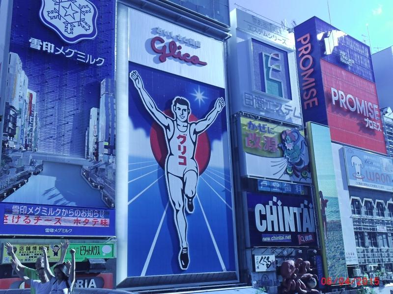 Namba in Osaka