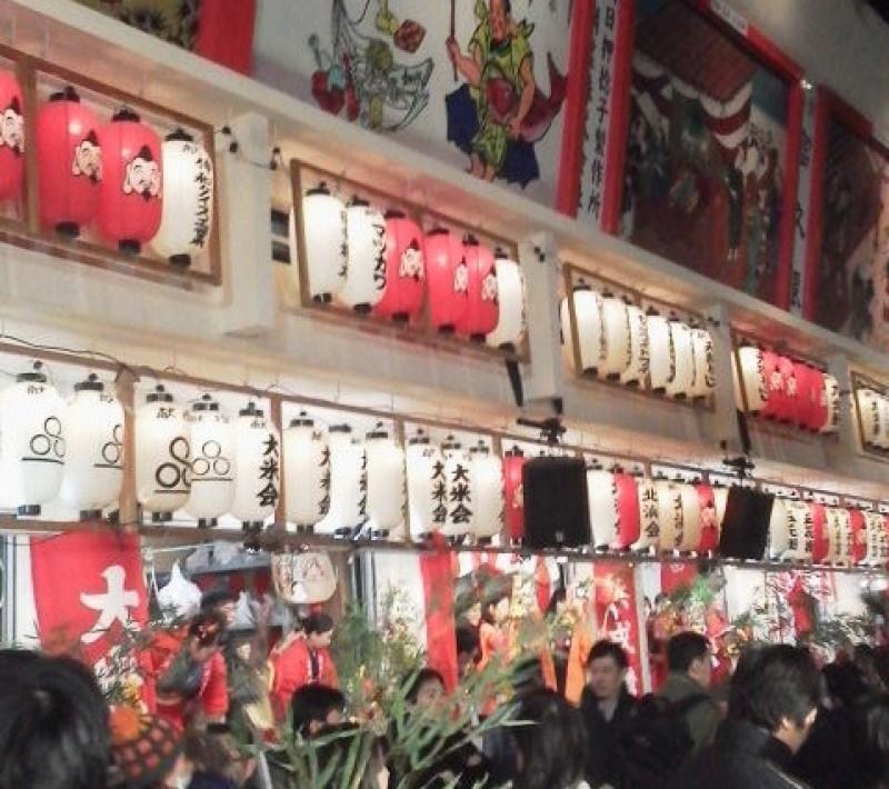 January the 9,10,11th Ebisusan Festival