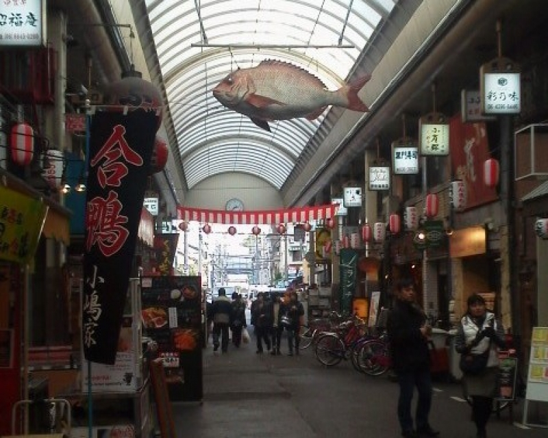 Osaka Kuromon Market