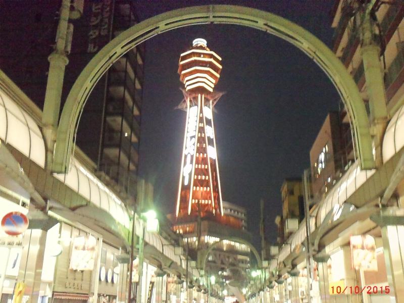 Tsutenkaku tower nightscape