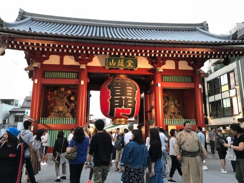 La puerta Kaminari