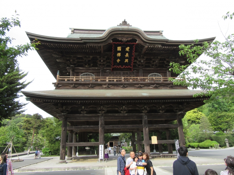 Sanmon, or General Gate at Kencho-ji temple