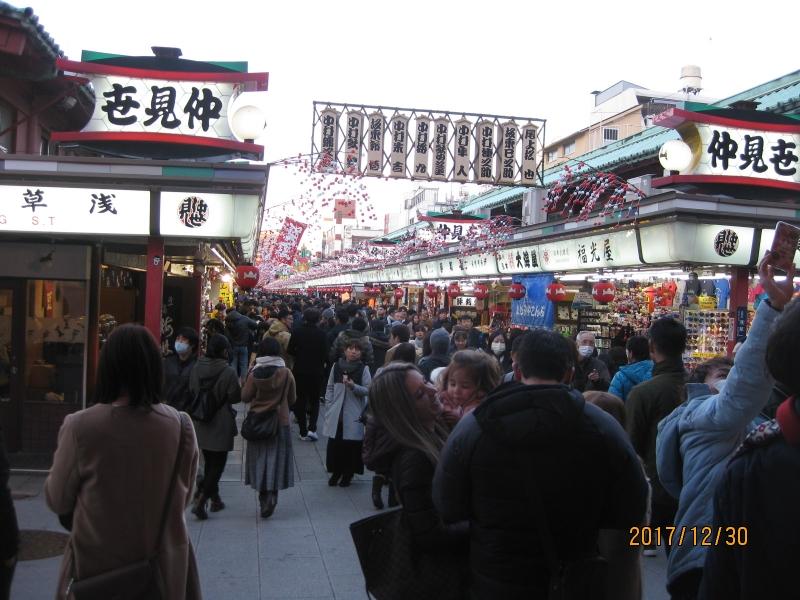 Asakusa/Sensoji This is the a shopping arcade called