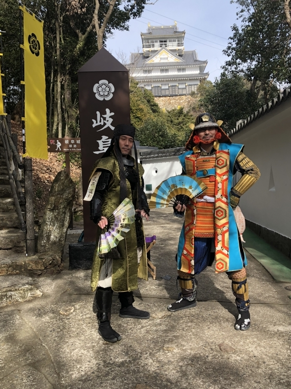 You may be able to see samurai!