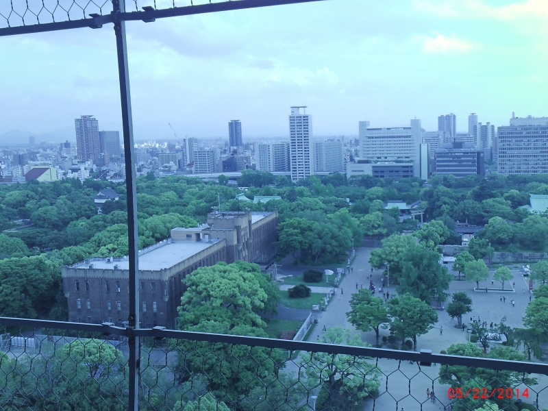 panorama viewing from Osaka castle